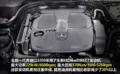 奔驰CLS350:全新动力系统注重环保