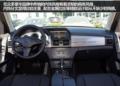 奔驰GLK300动感型解析 舒适性配置丰富