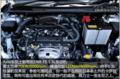详解十一代日版丰田卡罗拉动力出色