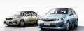一汽丰田2015年推出混合动力版卡罗拉