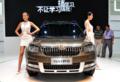 斯柯达野帝将广州车展上市 增1.4T动力