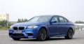 新一代宝马M6日内瓦首发 配备V8发动机