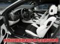 宝马M6推出内饰双色限量版 限100台
