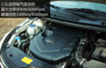 外观大气动力偏弱 试驾奇瑞E5 1.5L优悦型