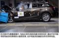 超群实力 昂克赛拉荣获E-NCAP五星安全