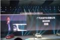 外观科技感强 广汽丰田雷凌 7月28日上市 10.78万起售