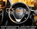 空间充裕 打造行业新标杆 广汽丰田雷凌冲击中级车市场