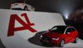 发动机表现出色 奥迪A1正式在国内上市 售价22.48-28.98万
