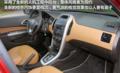 2013款宝骏630 内饰升级显豪华气质