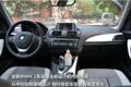 新BMW1系116i 都市型——精致内饰