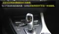 进口宝马2系车型参数曝光 将有3款动力配置