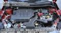 评测启辰R50动力:换挡平顺 注重头段加速