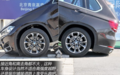 宝马X5四驱性能介绍