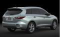 爸爸去哪用车 2014款英菲尼迪QX60混合动力版全球首发
