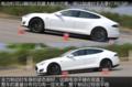测试特斯拉Model S 性能给力续航有待提高