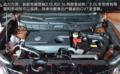 日产新奇骏直喷发动机解析