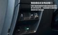 内饰大气 新奇骏正式发布 预售18.88万起/3月上市
