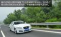 绅士也运动 试驾2014款捷豹XF 2.0T/3.0T