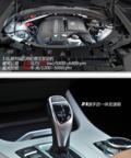 宝马X4动力系统介绍