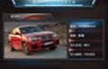 宝马X4将搭载三款发动机