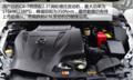 国产马自达CX-7实拍 新增2.3T动力及4驱