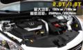 动力表现出色 纳智捷优6车展公布预售价