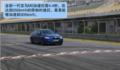 新一代宝马M5发动机动力出色