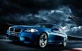 发动机动力强劲 新一代宝马M5广州车展上市 售价为185.8万