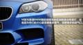 """全新宝马M5外观整体形象较""""良民"""""""