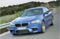 新高端高性能轿车 深度解析新款宝马M5