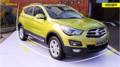 海马S5配置表曝光 6款车型北京车展上市