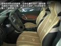 SUV新宠出行新伙伴 海马S5内饰精细