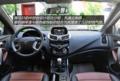操控表现出色 8.98—11.38万 海马S5北京车展正式上市