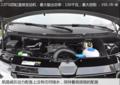 动力表现出色 大众汽车T5新成员凯路威 9座MPV更实用