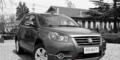 安全可靠 吉利英伦首款SUV SX7上市