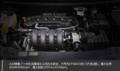 发动机出色 风神A30成都车展上市 售6.57-8.57万元