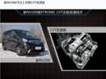 动力表现出色 郑州日产新NV200今日上市 预售价12万起