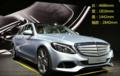 2014年底特律车展 奔驰全新C级实拍解析