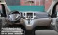 新款郑州日产NV200上市 售10.48万起