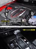 奥迪S7 Sportback动力强悍