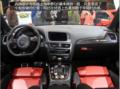 安全舒适 奥迪SQ5上市 搭载3.0T动力/售69.80万元
