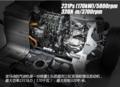 宝马i8发动机