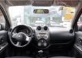 玛驰平台/或名R30 启辰新小型车年内上市