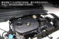 北京现代ix25将10月10日上市 两种动力