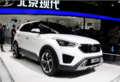 北京现代ix25量产版将亮相 共两款发动机