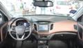北京现代ix25舒适性SUV首选