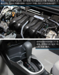 评测广汽本田新飞度 新动力组合油耗很低