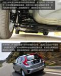 性能全面试驾本田新飞度1.5L 保持优势提升细节