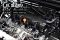 广汽本田缤智正式上市发动机给力