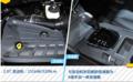 比亚迪S7动力介绍